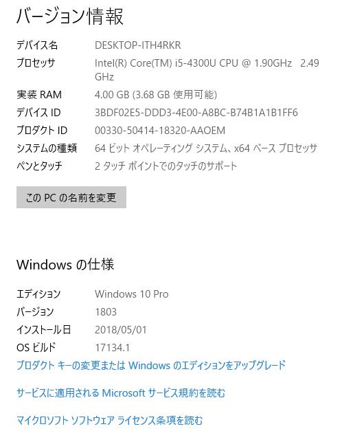 f:id:tetsunari_jp:20180512232829p:plain