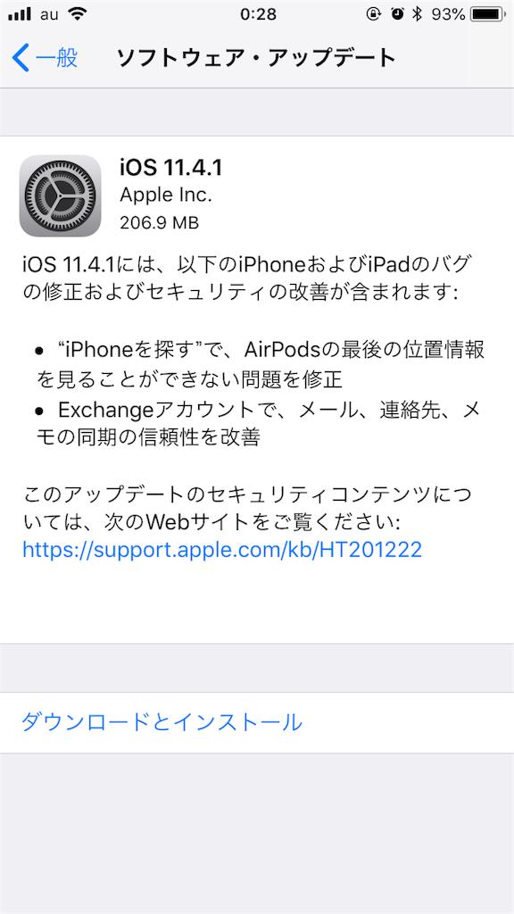 f:id:tetsunari_jp:20180718191048p:image