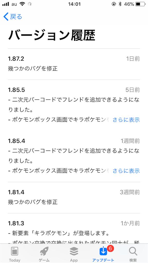 f:id:tetsunari_jp:20180902141640p:image