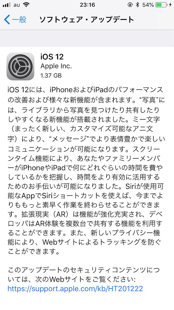 f:id:tetsunari_jp:20180919005858p:image