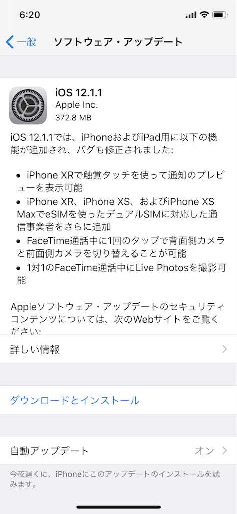 f:id:tetsunari_jp:20181207062954p:image