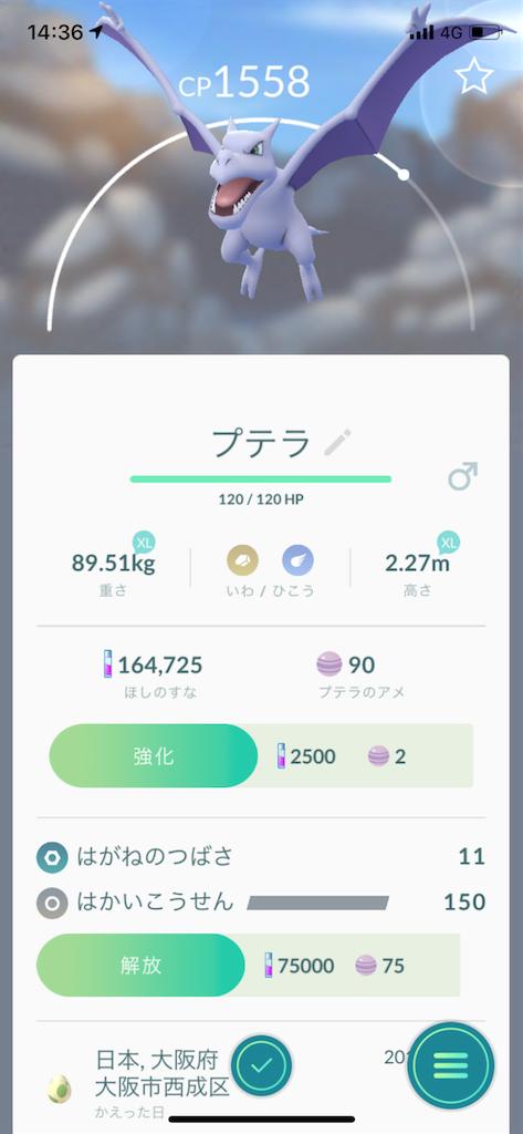 f:id:tetsunari_jp:20190115083618p:image