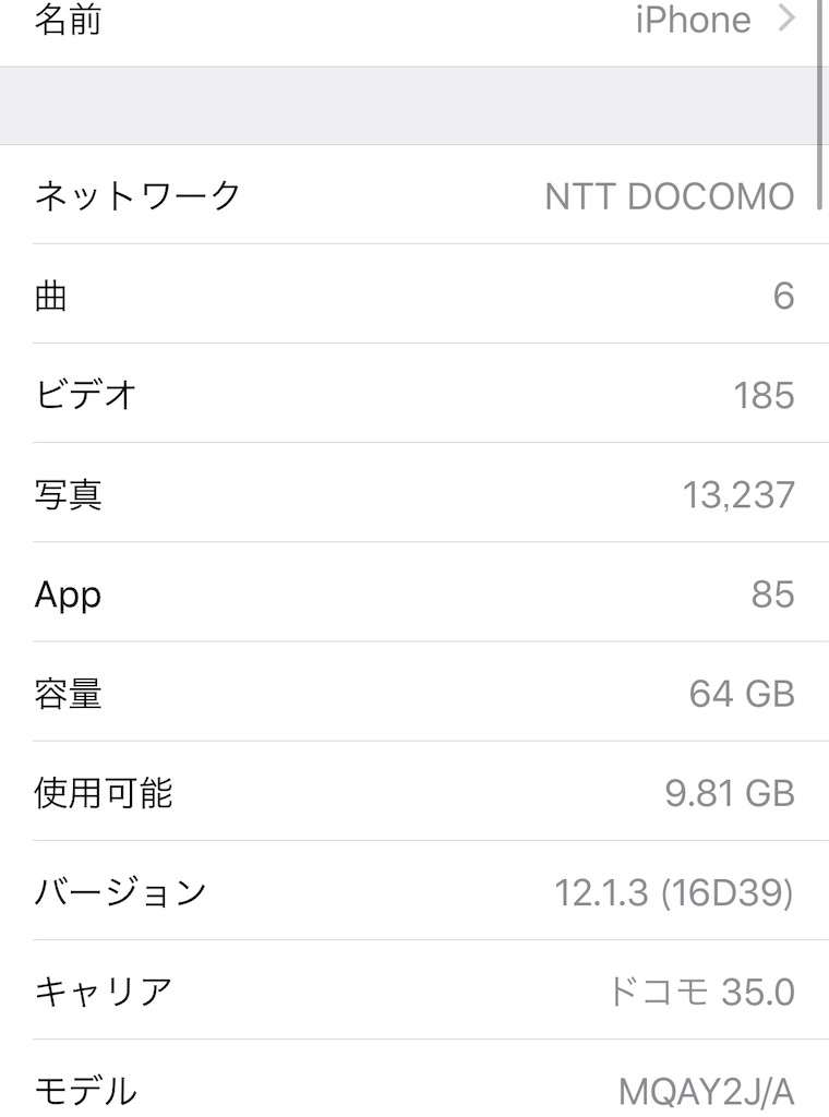 f:id:tetsunari_jp:20190203214444j:image