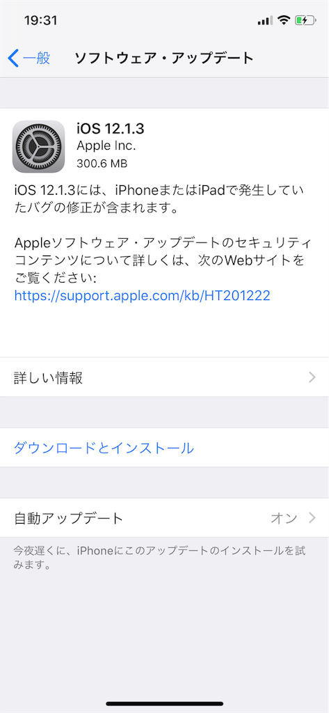 f:id:tetsunari_jp:20190203214507p:image