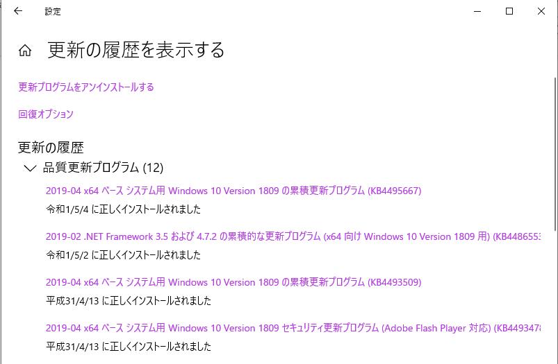 f:id:tetsunari_jp:20190512213119p:plain
