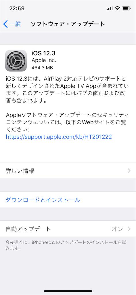 f:id:tetsunari_jp:20190514233546p:image