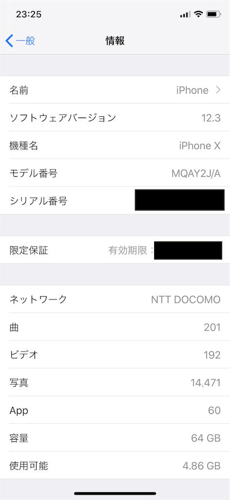 f:id:tetsunari_jp:20190514233622p:image