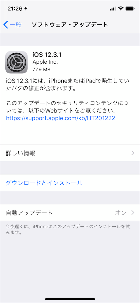 f:id:tetsunari_jp:20190602093517p:image