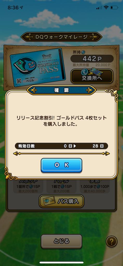 f:id:tetsunari_jp:20190916115222p:image