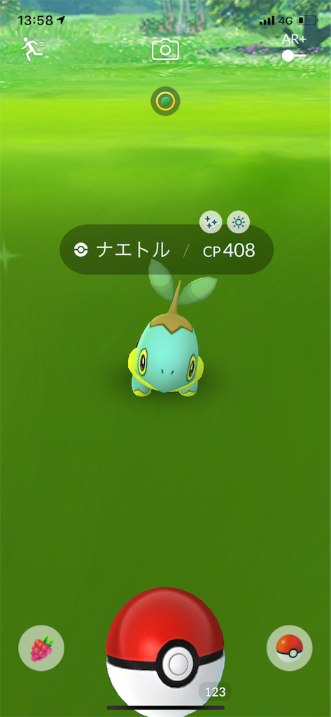 f:id:tetsunari_jp:20190916115238p:image