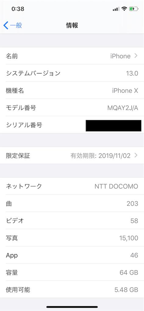 f:id:tetsunari_jp:20190922105033p:image