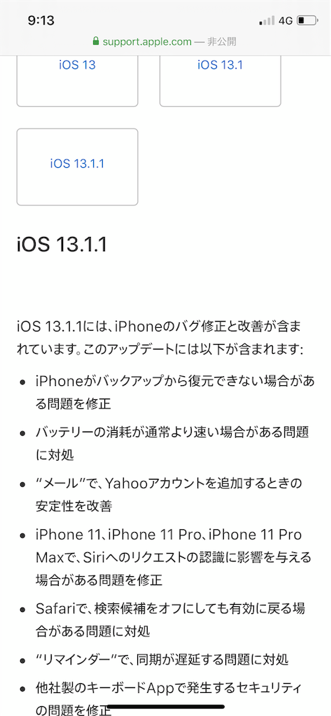 f:id:tetsunari_jp:20190928091436p:image