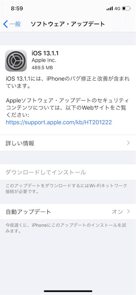 f:id:tetsunari_jp:20190928091450p:image