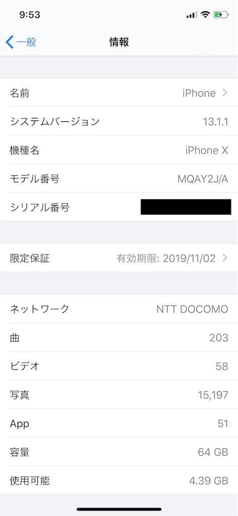 f:id:tetsunari_jp:20190929100231p:image