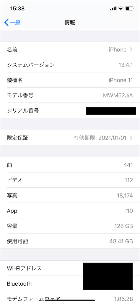 f:id:tetsunari_jp:20200418154022p:image