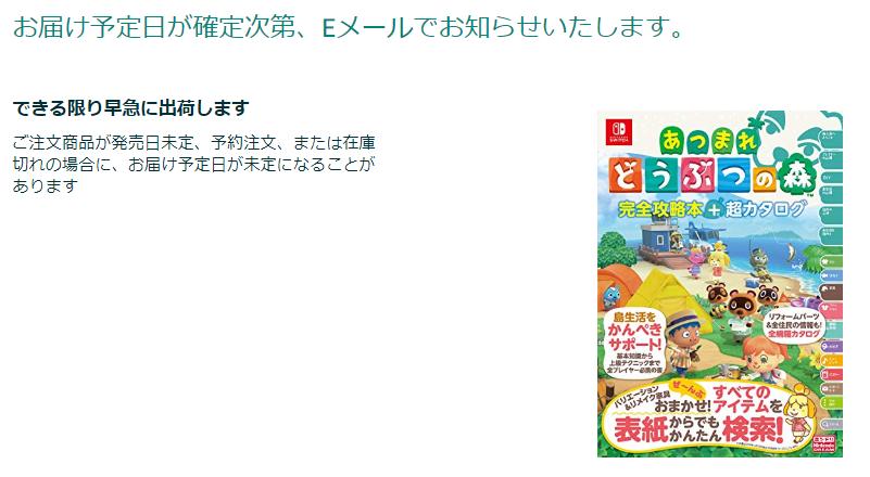 f:id:tetsunari_jp:20200430013131p:plain