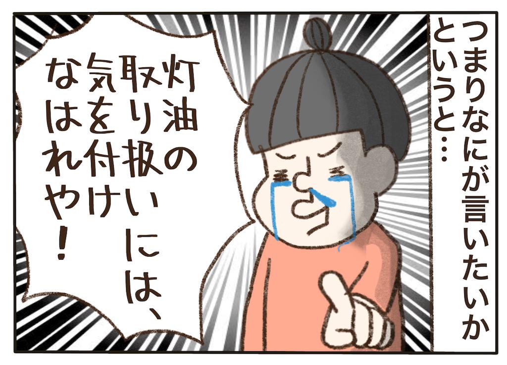f:id:tetsunouta:20210128130146p:image