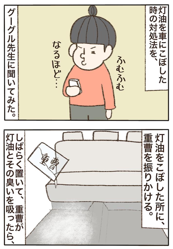 f:id:tetsunouta:20210128130158p:image