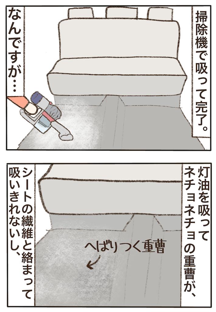 f:id:tetsunouta:20210128130228p:image