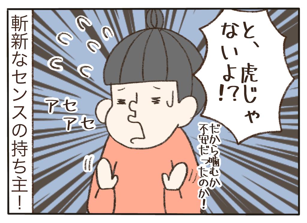 f:id:tetsunouta:20210203135305p:image