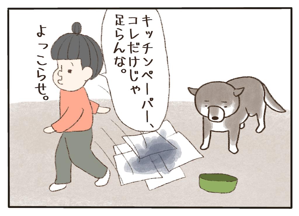 f:id:tetsunouta:20210510203815p:image