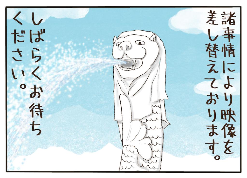 f:id:tetsunouta:20210510203848p:image