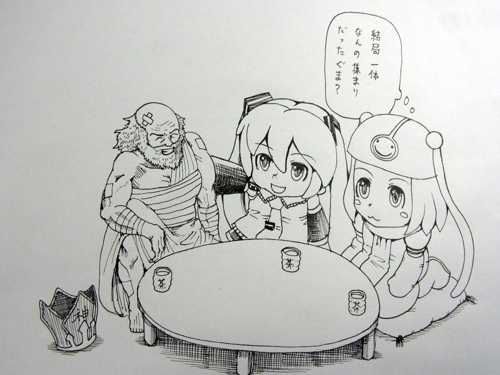 f:id:tetsuo-ka:20141112170612j:image:w600