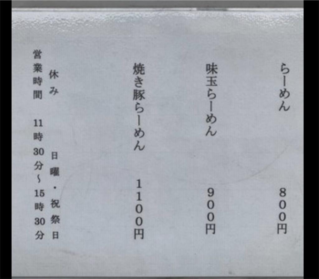 f:id:tetsuo1020:20191217011705j:image