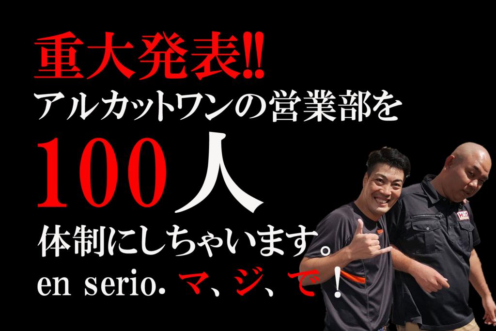 f:id:tetsuo_kawamoto:20161029130125j:plain