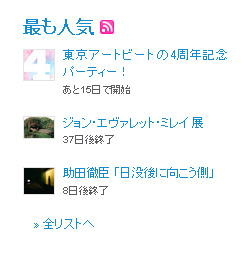 f:id:tetsuomi:20080919165612j:image