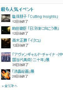 f:id:tetsuomi:20080919165613j:image