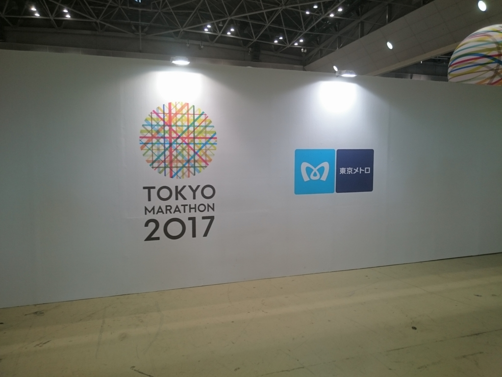 f:id:tetsupon40:20170507182218j:plain