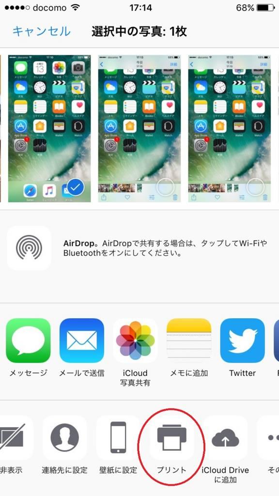 f:id:tetsupon40:20170513184159j:plain