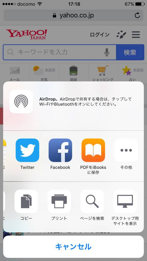 f:id:tetsupon40:20170513184728j:plain
