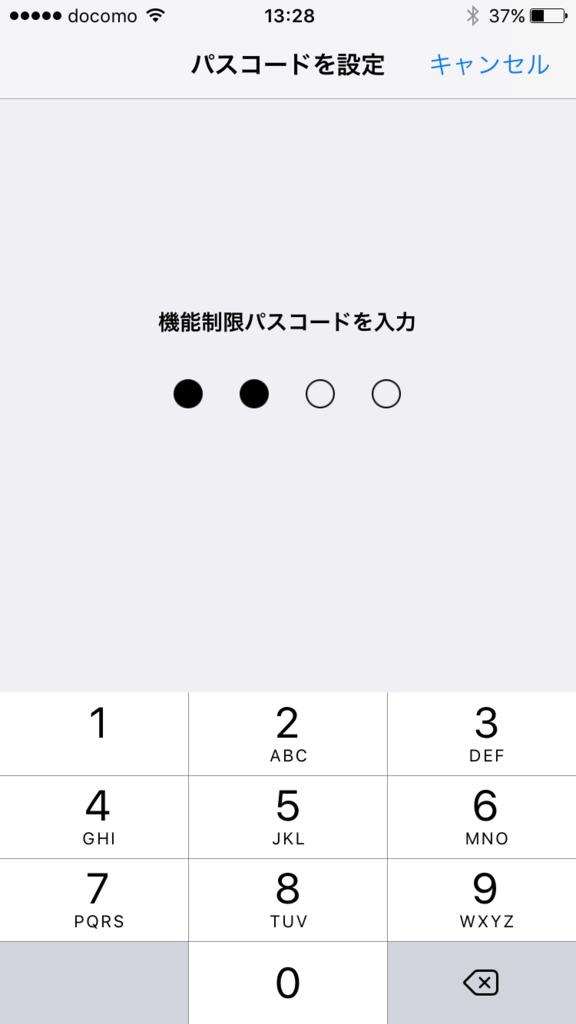 f:id:tetsupon40:20170515142114p:plain