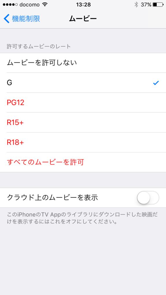 f:id:tetsupon40:20170515142231p:plain
