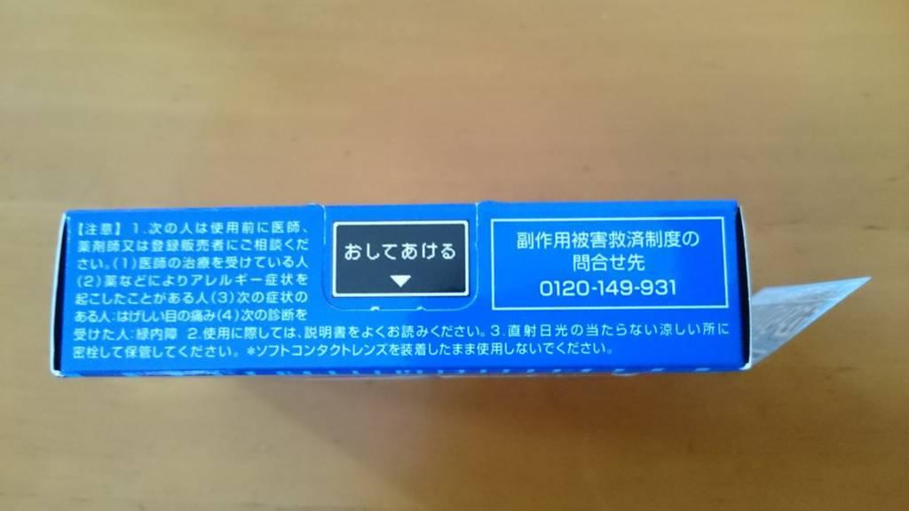 f:id:tetsupon40:20170616133000j:plain