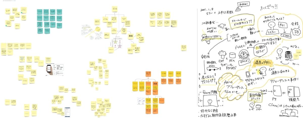 f:id:tetsuro-ito:20210311124637j:plain