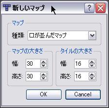 f:id:tetsuroh:20111118140538j:image