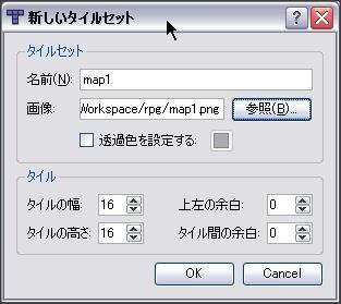 f:id:tetsuroh:20111118140540j:image