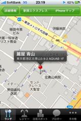 f:id:tetsurokondoh:20090915232607j:image