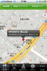 f:id:tetsurokondoh:20090920170826j:image
