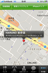 f:id:tetsurokondoh:20090924004343j:image