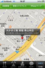 f:id:tetsurokondoh:20091009164025j:image