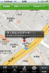 f:id:tetsurokondoh:20091019100728j:image