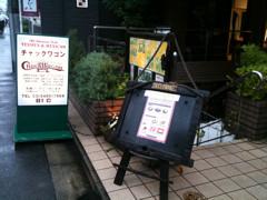 f:id:tetsurokondoh:20091027094426j:image
