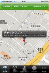 f:id:tetsurokondoh:20091027094625j:image