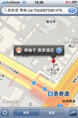f:id:tetsurokondoh:20091029153639j:image