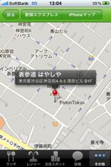 f:id:tetsurokondoh:20091105130514j:image