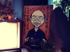 f:id:tetsurokondoh:20091125113820j:image